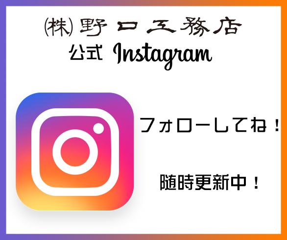 野口工務店Instagram